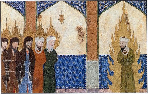 Perski manuskrypt przedstawiający Mahometa prowadzącego Abrahama, Mojżesza i Jezusa